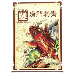 "LIVRE TATTOO FLASH ""CARPE KOI"" 2"